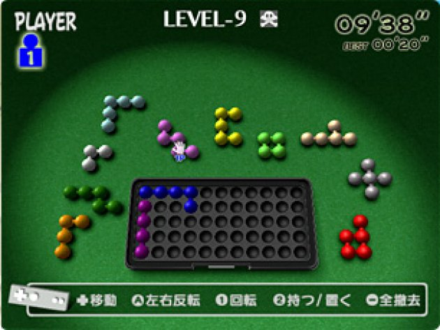 Do we really need more puzzlers on WiiWare?