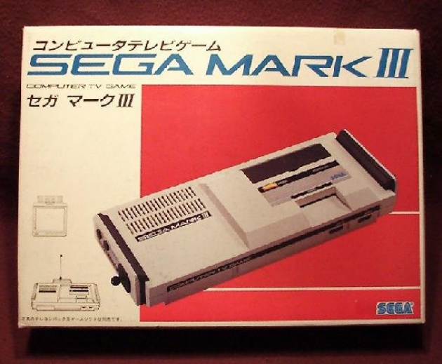 The original Japanese Sega Mark III