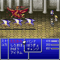 Final Fantasy IV: The After Years - 16-bit goodness!