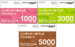 Japan has a 5000 points card too - Will we see this elsewhere as well?