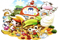 Harvest Moon headed to WiiWare!