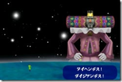 It's Katamari!  Kind of...