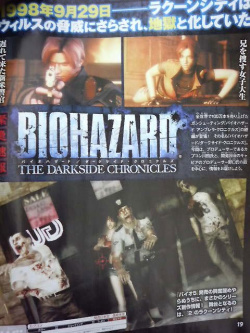 The game is set during the events of Resi 2