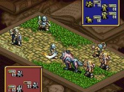 USA VC Update: Ogre Battle: The March of the Black Queen