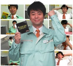 Arino holding the DS game for the show.