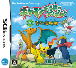 Is the Mystery Dungeon series running out of steam?