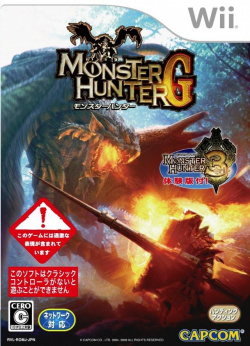 Japan's love of Monster Hunter continues