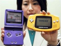 The GBA: Alive, well and living in a developing market near you