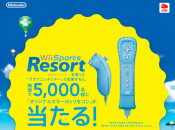 Club Nintendo Japan offers limited edition Wii Sports Resort controller pack