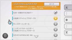 Game ranking chart