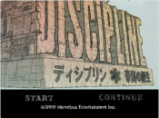 Discipline (WiiWare - Japan)