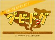 Derby Dog (WiiWare)