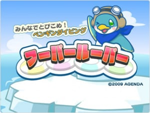 A penguin with aviator goggles?  Of course!