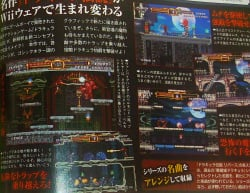 Scan from the latest issue of Famitsu (click to enlarge)