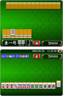 It's Mahjong but _handy_