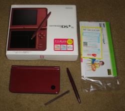 Presenting the Nintendo DSi LL
