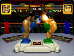 Rock-em sock-em pro-boxers!