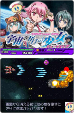 Girls shooting space baddies.  We've come a long way baby!