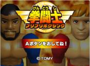 Kentōshi Furi Furi Boxing