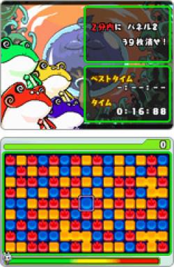 Rotating coloured blocks hyper fighting!