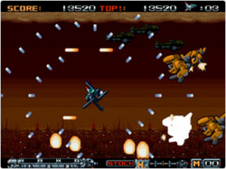 Sharp X68000 shooting action comes to the Wii!