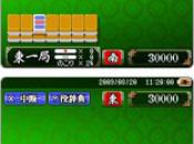 Handy Mahjong