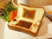 The Nintendo DS in Breakfast Form