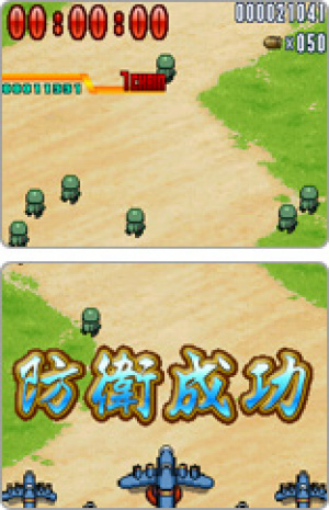 Run dogs, run!