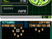 G.G Series: Tetsubou