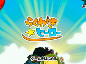 13th & 14th April 2010 (Japan)