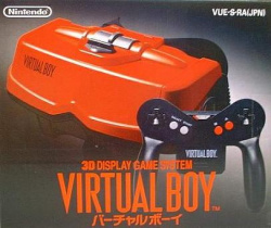 Let's hope that Nintendo isn't making a Virtual Boy sized mistake...