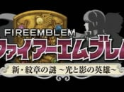 Marth Returns as New Fire Emblem for DS Announced