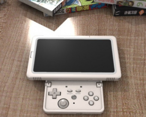 This is not the 3DS.