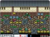 Shinobi Karakuri-den 2