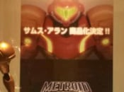 Max Factory to Unleash New Metroid: Other M Figures