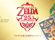 Zelda Anniversary Site Launches, Has Awesome Wallpaper