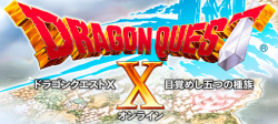 Dragon Quest X and the Lengthy Japanese Subtitle: Online