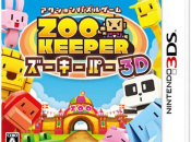 Match Those 3D Animals in Zoo Keeper for 3DS