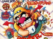 Wario Land 2 is Japan-Bound