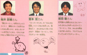 Miyamoto's Kirby has fans