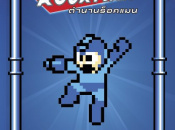 New Mega Man Book Arrives in Thailand