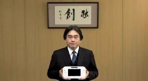 Doku-so, Iwata-san