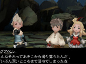 Bravely Default Demo Flutters onto the Japanese eShop