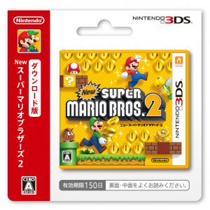 Retail download card for New Super Mario Bros. 2