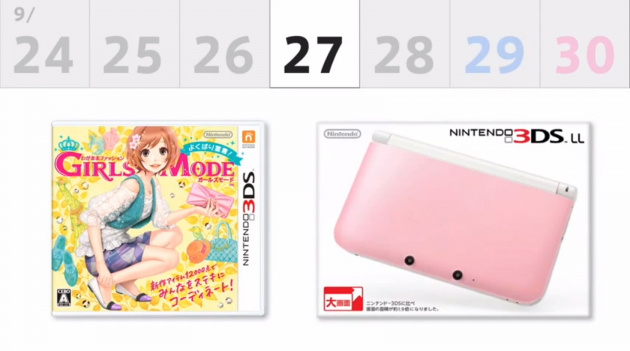 I need a 3DS in pink.