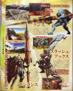 Monster Hunter 4 Famitsu Scan