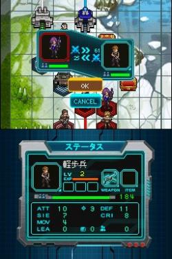 Castle Conqueror's DSiWare swansong?