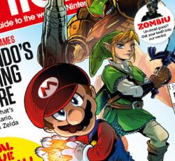 Farewell Nintendo Gamer!