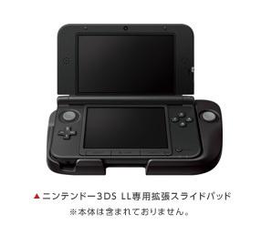 Nintendo Unveils 3DS XL Circle Pad Pro - Nintendo Life