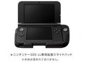 Nintendo Unveils 3DS XL Circle Pad Pro